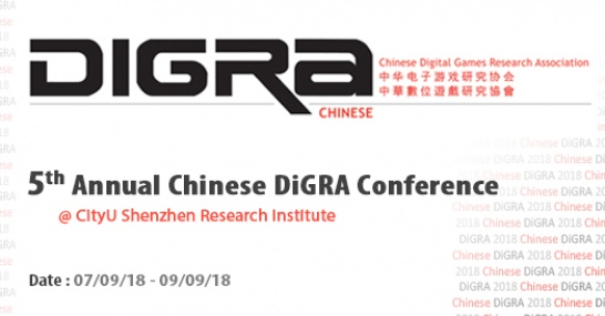 Chinese DiGRA 2018 Conference