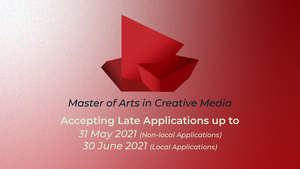 Call for Applications - MACM
